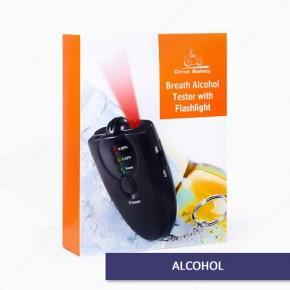 6xA Keychain - Personal Breathalyzer
